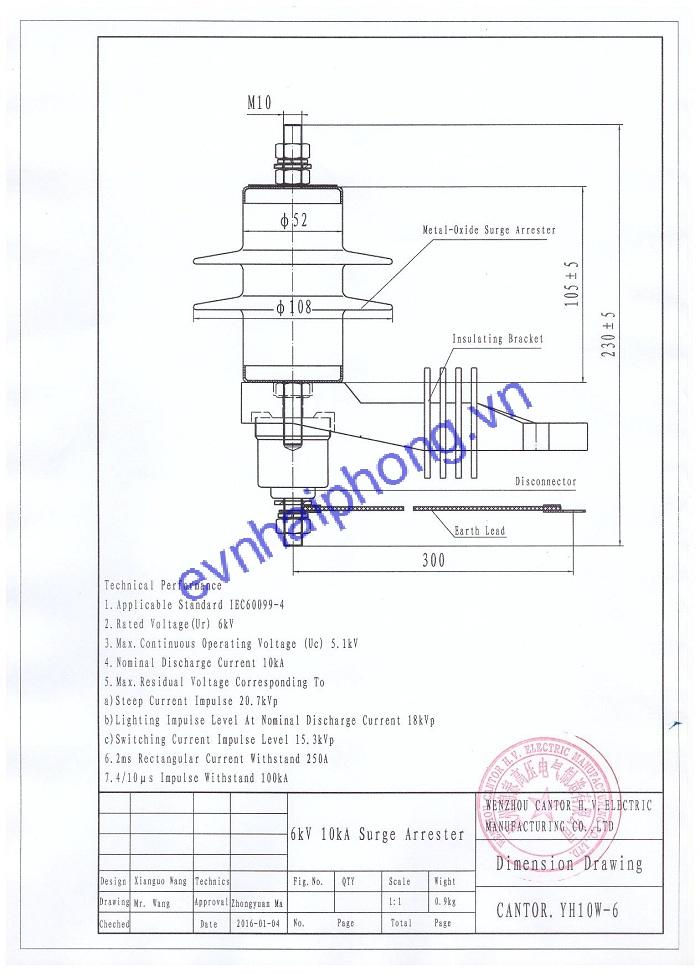 Setvan-cantor-6kv-2